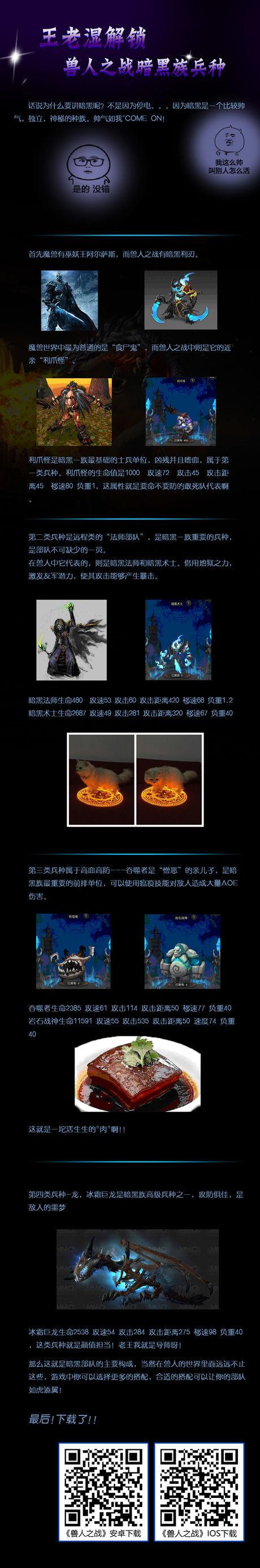 QQ图片20161025165704